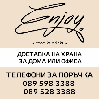Enjoy-food.bg