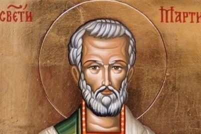 14-april-Sveti-Martin-Izpovednik.jpg