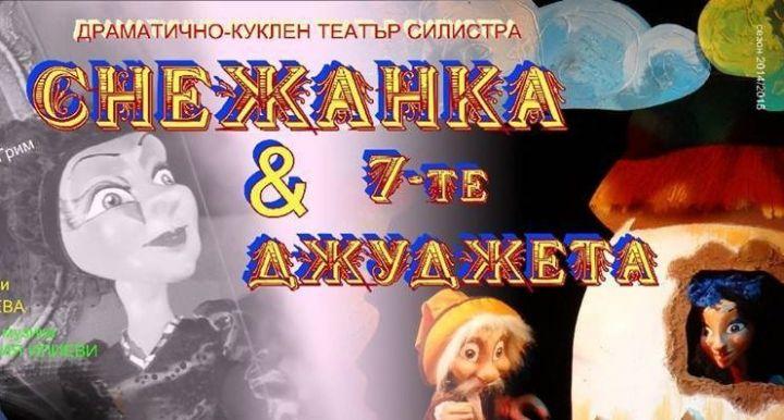 1911-Snejanka-e1542880869460.jpeg