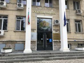 Трима съдии от Апелативен съд Варна провериха организацията на работа и движението на делата в ОС Разград