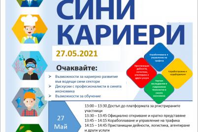 2021-plakat.png
