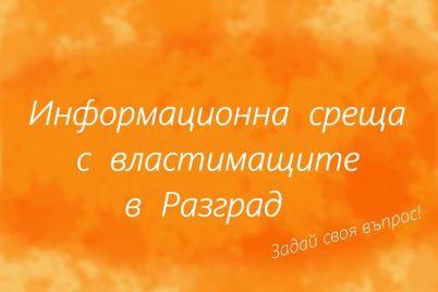 240466407_368696014884916_5048018129441492150_n.jpg