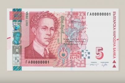 5-leva-bnb-banknota.jpg