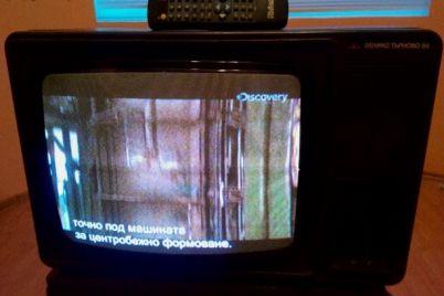 64928308_1_585x461_promotsiya-televizor-veliko-tarnovo-84-gr-gorna-oryahovitsa.jpg