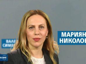 Вицепремиерът Марияна Николова вече ще отговаря и за киберсигурността