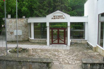 Arheologicheski-muzej.jpg