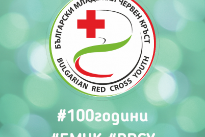 BRCY_Post_Viber-Bulgaria-800x800-1.png