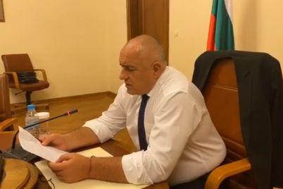 Bojko-Borisov.jpg