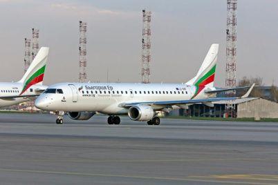BulgariaAir.jpg