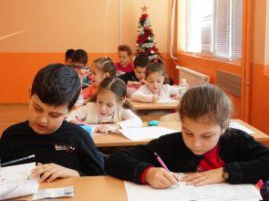 450 деца взеха участие в Коледното математическо състезание в Разград