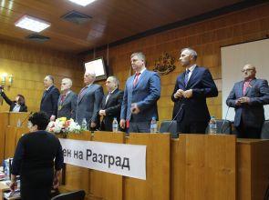 Проведе се тържествената сесия на Общинския съвет по повод Деня на Разград