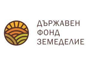 Над 42 млн. лева са преведени на биопроизводителите за Кампания 2020