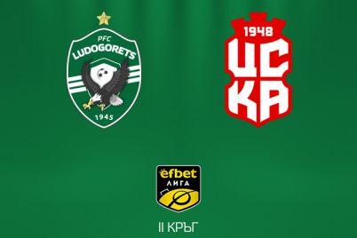 LUD-CSKA1948.jpg