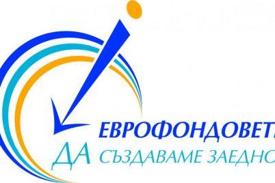 Logo-Mrezha-OITS.jpg