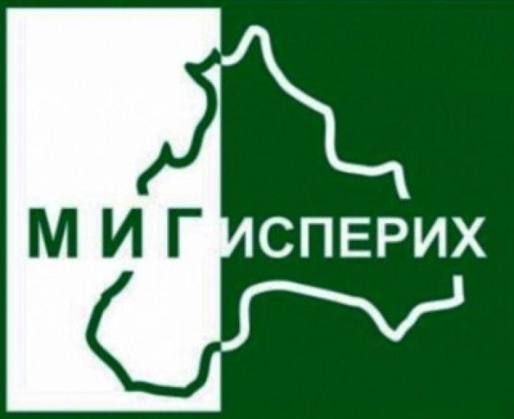 MIG-Isperih.jpg