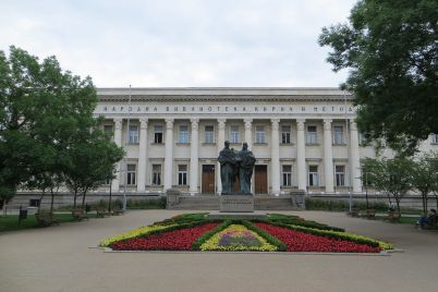 National_Library_Sofia_Bulgaria.jpg