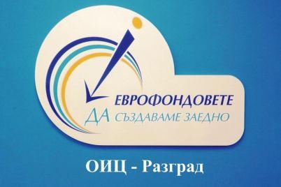 OITS-Razgrad-Logo.jpg