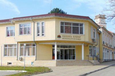 Obshtina-Kubrat.jpg
