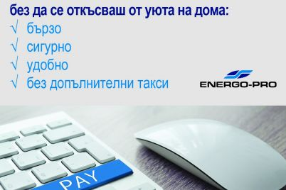Online-payment.jpg