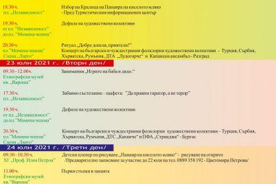 Plakat-Mlqko-scaled.jpg