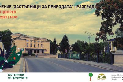 Razgrad_.png