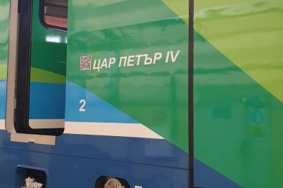 Smartron-kabina-tsar-Petar-IV.jpg