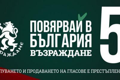 Snimka-1-Nachalna.jpg