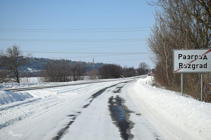 Tablea-za-Razgrad-snyag-zima-pat.jpg