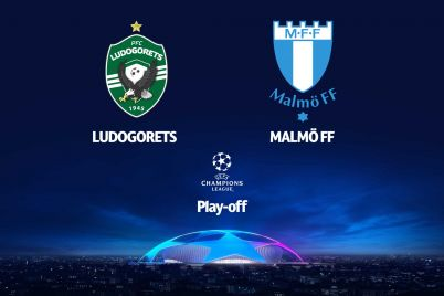 UCL_malmo-scaled.jpg