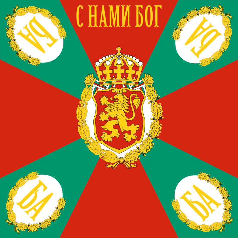 War_flag_of_Bulgaria.png