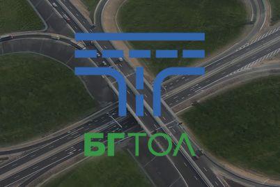 bg-toll.jpg
