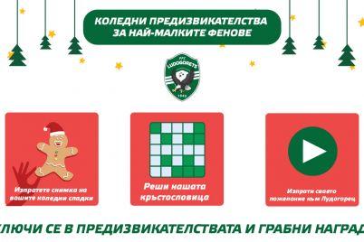 christmas-announce.jpg