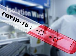 Нови 14 случая на COVID-19 в област Разград