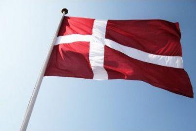 danish-flag-500x500-1-e1612793334543.jpg