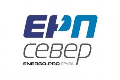 erp-sever-logo.jpg