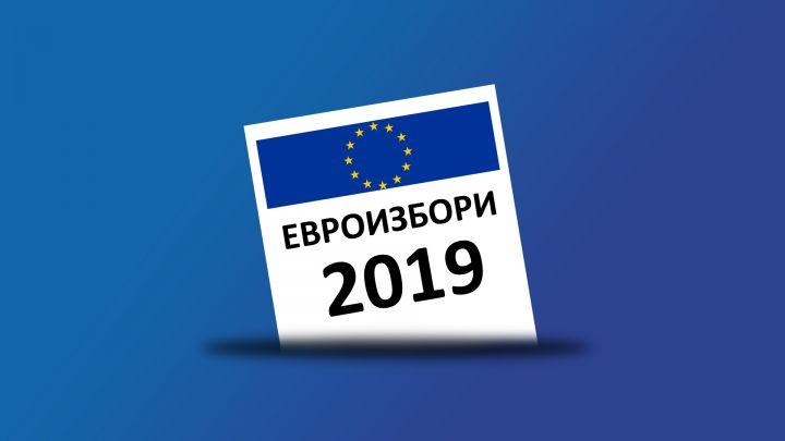 euroizbori.jpg