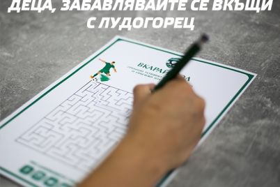 fb-post.jpg
