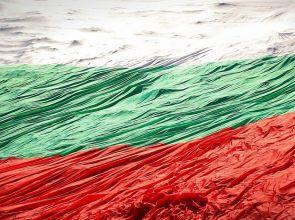 113 години независима България