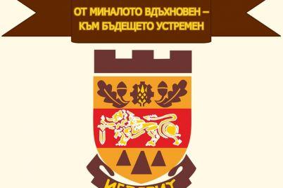 isperih-deviz-logo.jpg