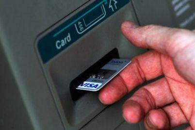 iztochiha-debitnata-karta-na-jena-ot-plovdiv-378316.jpg