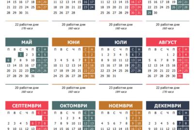 kalendar-2019.png