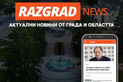kartinka-app-1.jpg