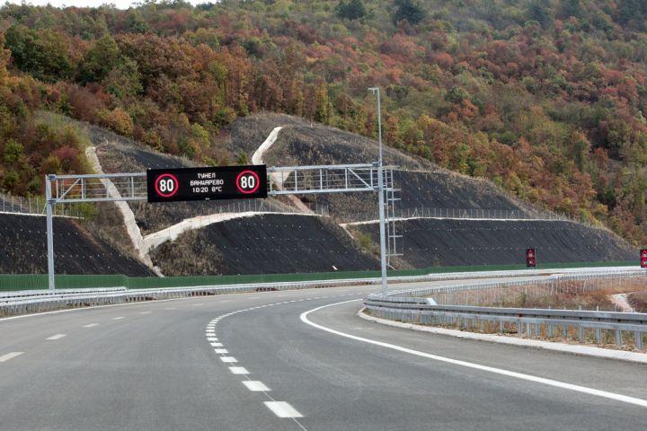 koridor10-serbia.jpg