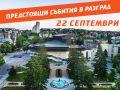 kulturen-kalendar-22-09-2020.jpg