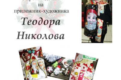 librz-teodora_bazar.jpg
