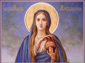 Днес почитаме Мария Магдалена