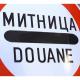 mitnitsa.png
