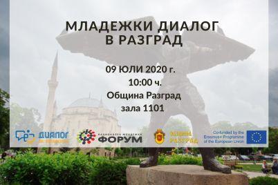 mladezhki-dialog-v-rz.jpg