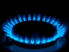 КЕВР утвърди цената на природния газ за м. април 2021 г., цените на парното, топлата вода и тока не се променят