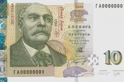 nova-banknota-10-lv.jpg